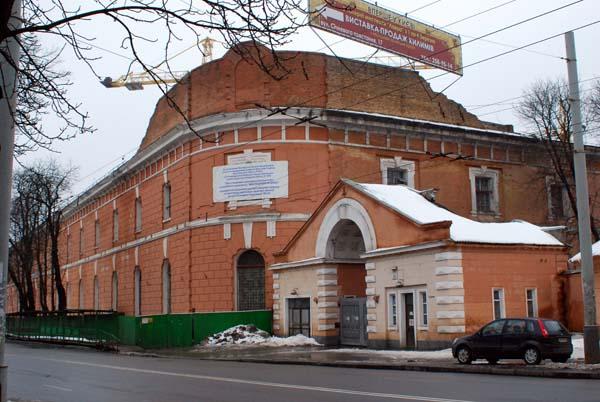 fabrica cámaras Kiev Arsenal