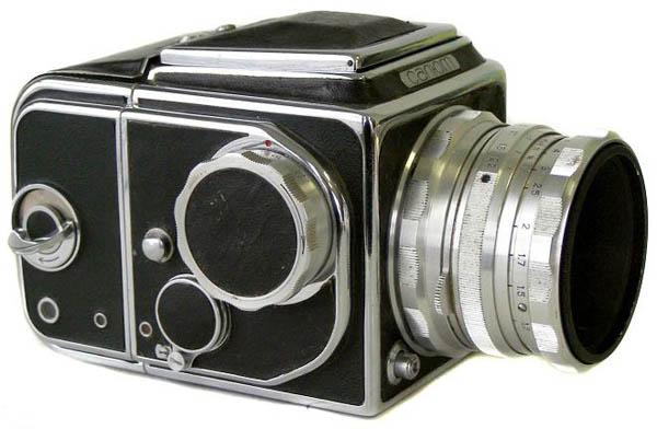 Cámara fotográfica Kiev Salyut